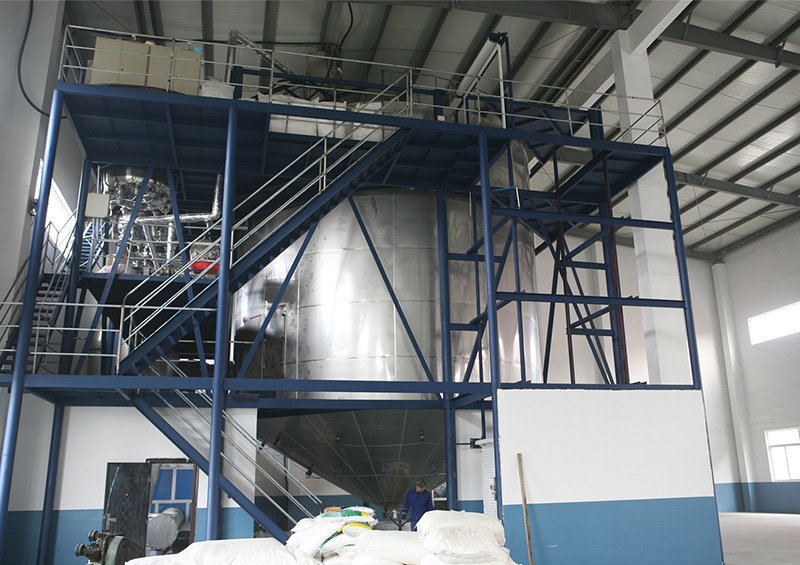 ZLZ High Speed Centrifugal Pressure Spray Cooler